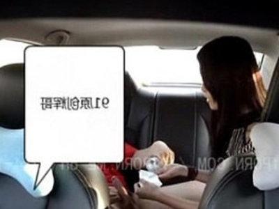 chinese car bj   chinese  fake taxi